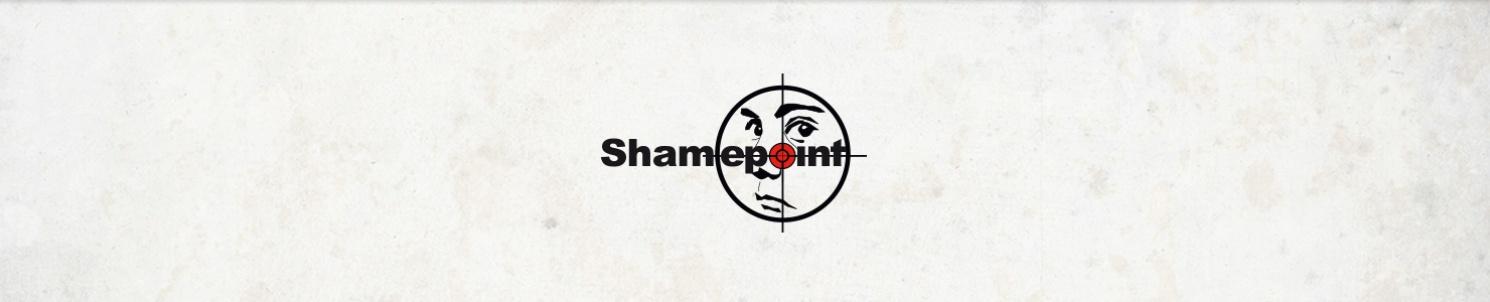 Shamepoints logotyp